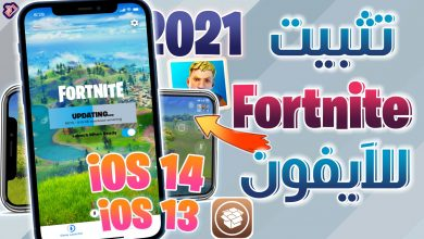Photo of Install Fortnite for iOS 14 after Apple Bane